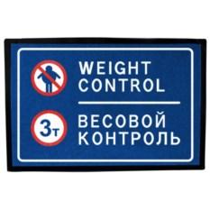 Придверный коврик Весовой контроль