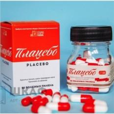 Сладкие драже Плацебо
