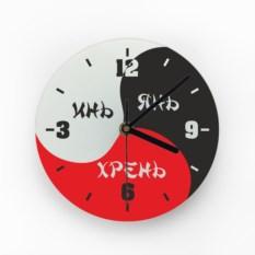 Настенные стеклянные часы «Инь Янь»