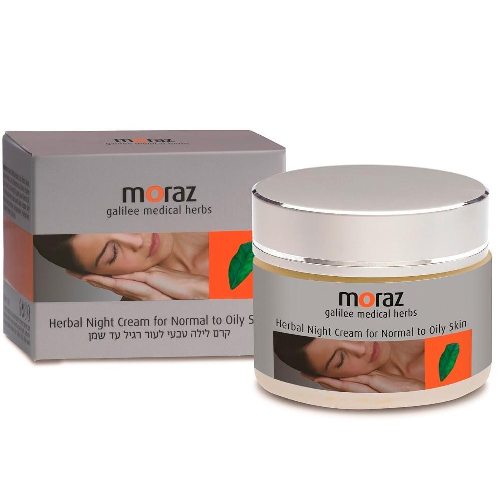 Ночной крем для нормальной и жирной кожи лица Moraz (50 ml)