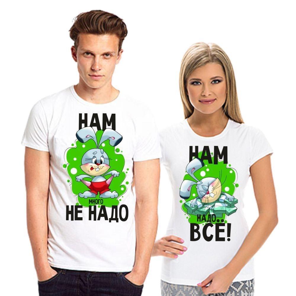 Оригинальные подарки футболки для 101