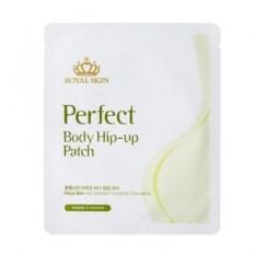 Патчи для увеличения эластичности кожи бедер Royal Skin