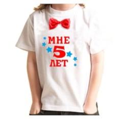 Детская футболка с бабочкой Мне 5 лет