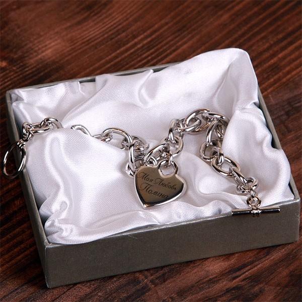 Женский браслет Сердце с гравировкой