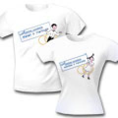 Cвадебные футболки Семейное положение...