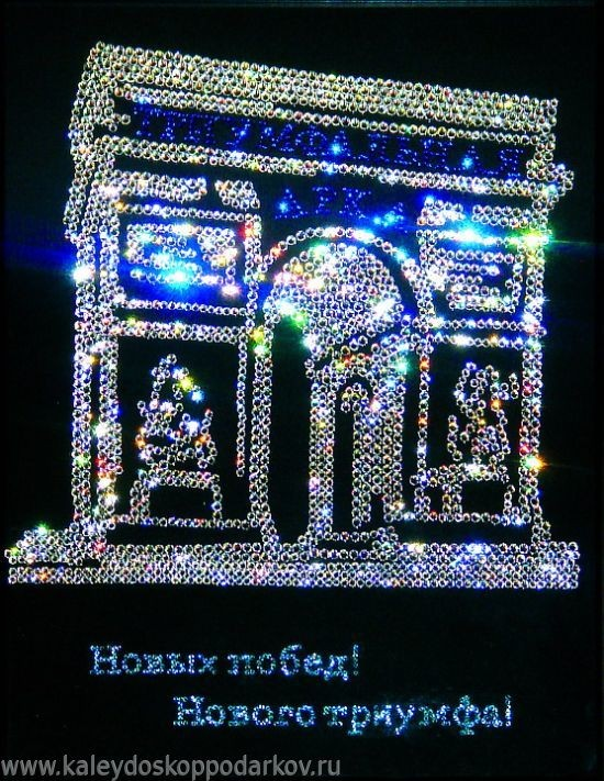 Картина с кристаллами Swarovski Триумфальная Арка