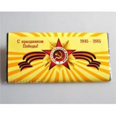 Шоколадная открытка «С Днем Победы!» №2