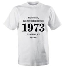 Мужская футболка с вашей датой «Мужчина, как виски»