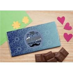 Шоколадная открытка Праздник для него