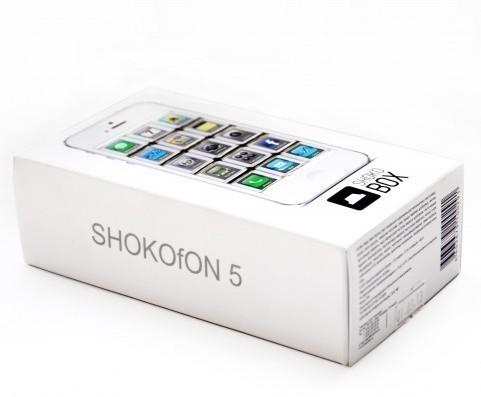 Набор конфет Shokofon 5