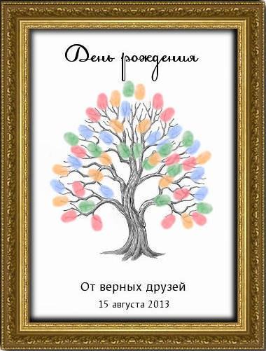Дерево пожеланий на день рождения в раме