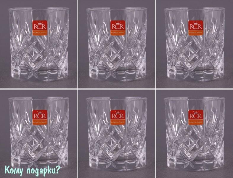 Набор стаканов для виски из 6 шт.«Мелодия»