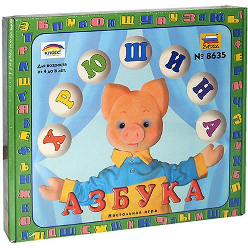 Игра «Хрюшина азбука»