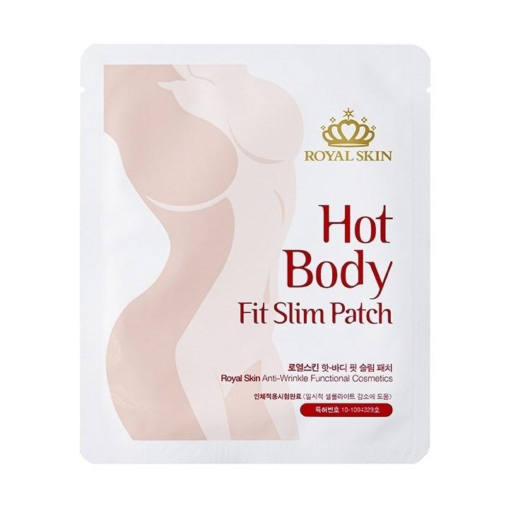 Самое лучшее средство для похудения 2017 года