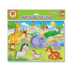 Мягкие пазлы Зоопарк 24 элемента