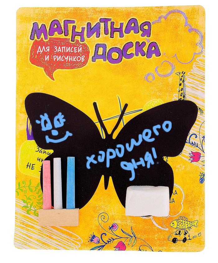 Магнитная доска для записей на холодильник Бабочка