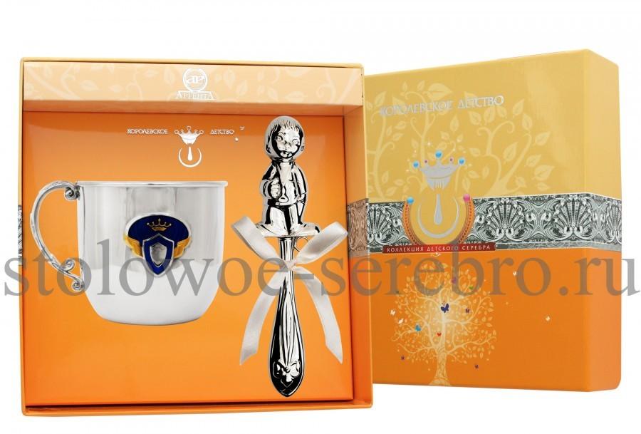 Детский серебряный набор Принц (кружка, погремушка)