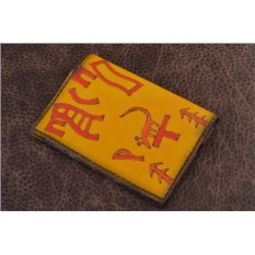 Обложка для паспорта. Коллекция Altamira (желтый; тип 1; нат. кожа)