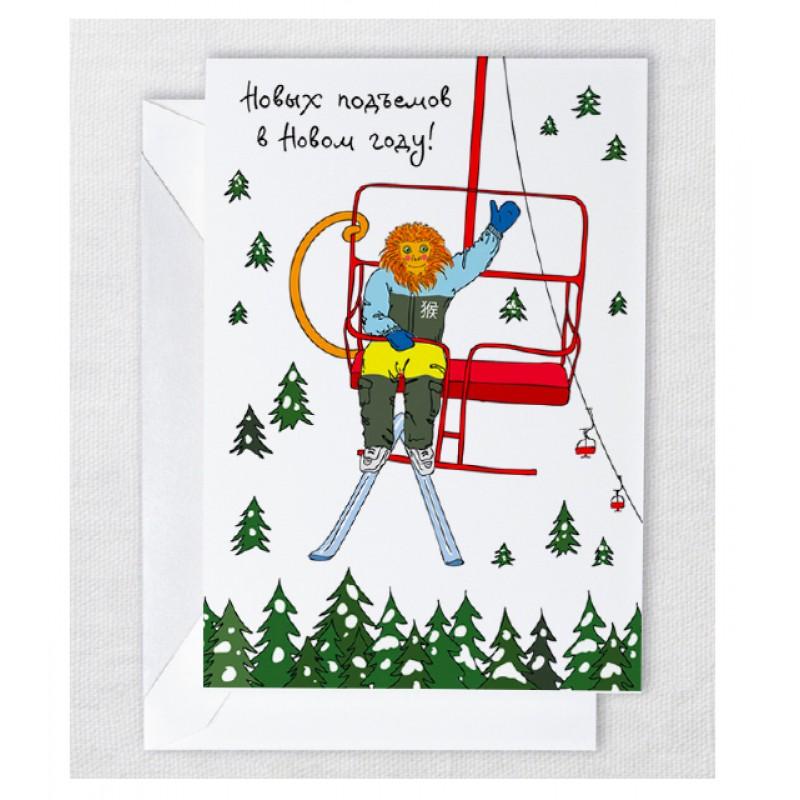 открытки с новым годом пермь коммерческой недвижимости новокузнецке