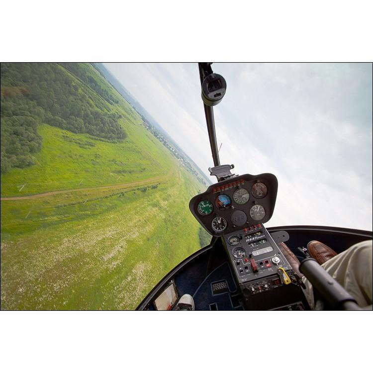 Сертификат на 20-минутный полет на вертолете