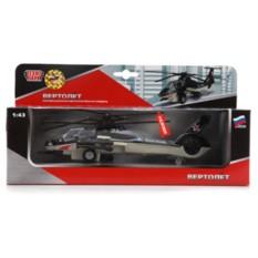 Инерционная металлическая игрушка Вертолет