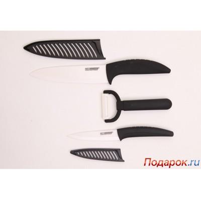 Набор из 2 керамических ножей и овощечистки