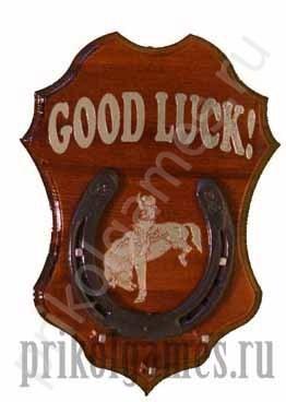 Буковая настенная ключница в виде подковы Good Luck