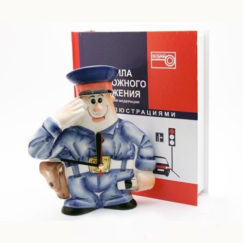 Штоф-часы Инспектор ГИБДД в футляре-книге ПДД