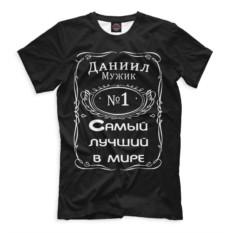 Футболка Print Bar Даниил
