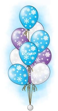 Букет из шаров «Снежинки»