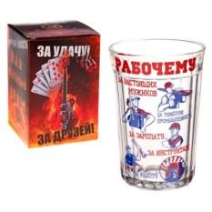 Граненый подарочный стакан Рабочему