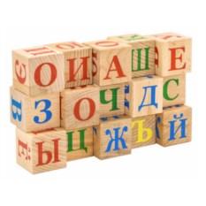 Кубики Азбука (неокрашенные, 15 штук)