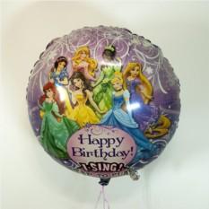 Поющий шар Принцессы
