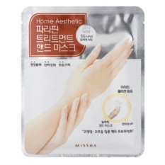 Маска для рук Home Aesthetic Paraffin Treatment Hand Mask
