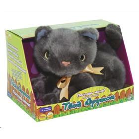 Интерактивная игрушка Котенок