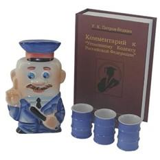 Штоф Полицейский со стопками в футляре-книге