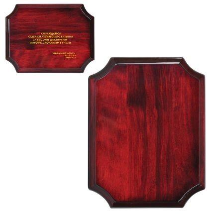 Плакетка Award для дарственной надписи