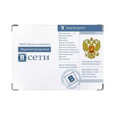 Обложка на паспорт В сети