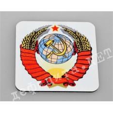 Подставка под кружку «Герб СССР» квадратный
