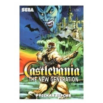 Картридж для Sega - игра Castlevania The New Generation
