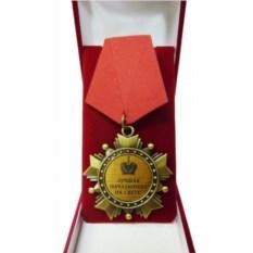 Медаль Лучшая начальница