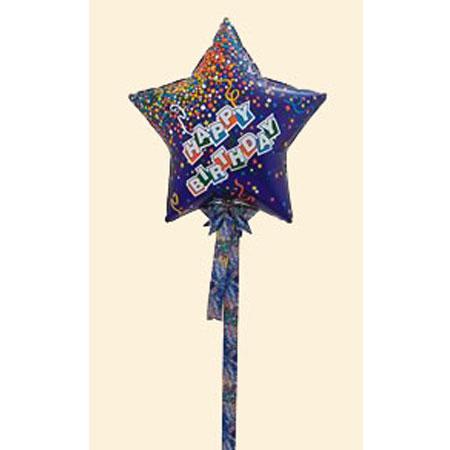 Гигантский шар-звезда «С Днем рождения»