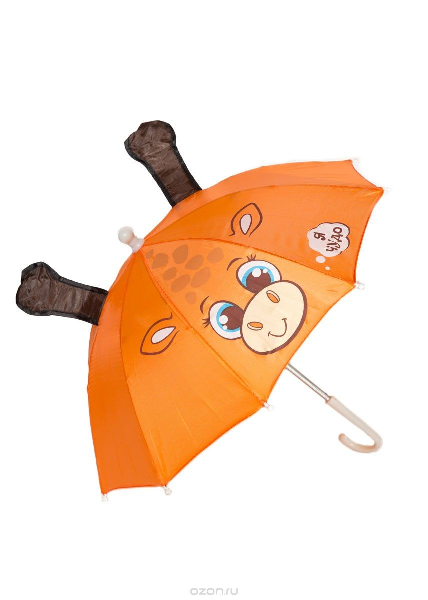 Детский зонт ZONT-GIRAF-sim от Mitya Veselkov