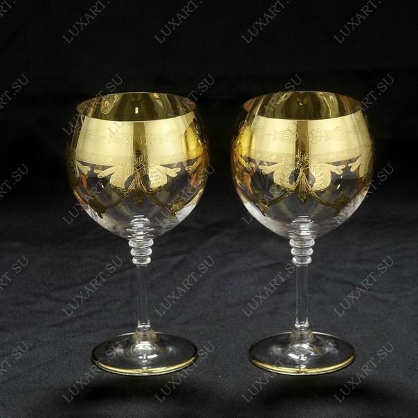 Свадебные фужеры для шампанского Same Cristallerie