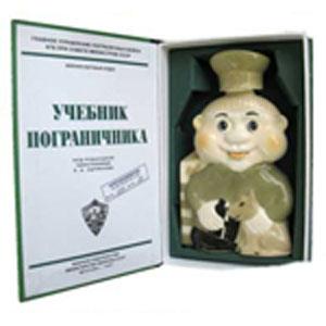 Подарок военным: «Учебник пограничника»