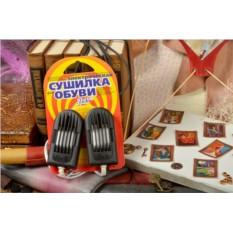 Электрическая сушилка для обуви ДиК