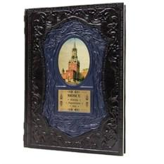 Подарочная книга о Москве на испанском языке
