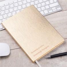 Записная книжка Золотому человеку с гравировкой