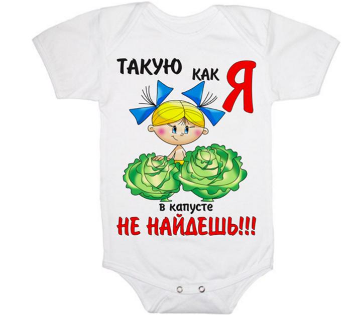 Смешные картинки на детские футболки