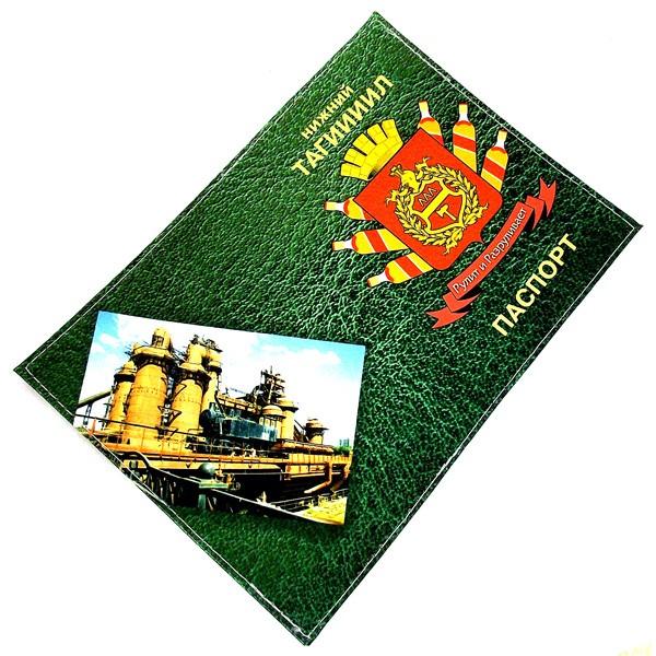 Обложка для паспорта из натуральной кожи Тагил